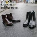 レインブーツ メンズ レインシューズ サイドゴア ブーツ 長靴 雨靴 Men's rain boots ながぐつ ...