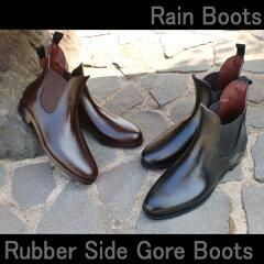 レインブーツ メンズ ショート 雨靴 サイドゴアブーツ 楽天ランキング 1位入賞! 長靴 レインブ...