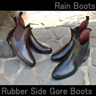 Other says rain boots! Sunny also OK said Gore rain boot rain boots men's rain shoes galoshes length shoes boots rain wear JJS-310/671/TM-001 Men's boots men's rubber boots-