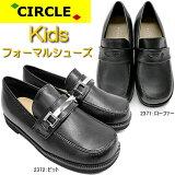 ��å�����˥��ե����ޥ륷�塼��CIRCLE��������[KTU2371-2372]�?�ե����ӥå��ˤλұ༰´�༰���ؼ�´�ȼ�ȯɽ��뺧����˥��å�����˥����ɤ�ե����ޥ��ˤλҽ��λҷ���kids��NCNC-10vtc��