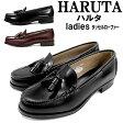 【即納】 HARUTA 【ハルタ】 303 タッセル・ローファー 天然皮革 ● 【201-11pnc】