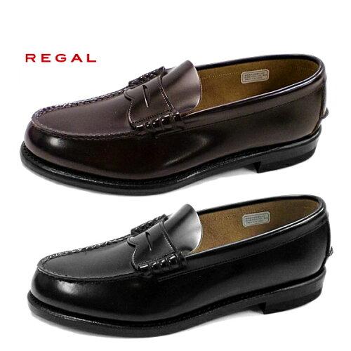 リーガル REGAL ローファー メンズ リーガルシューズ REGAL 2177 メンズ ビジネスシューズ ローフ...