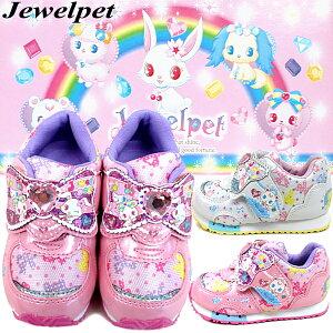 ジュエルペット 靴 スニーカー Jewelpet JWPT C25 マジックテープ キッズ スニーカー kids snea...