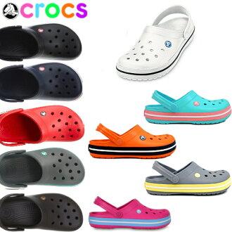 Crocs Womens mens clock band crocs crocband 11016 lightweight sandal clog ladies Dancewear for men black boobs giggle's fatigue men's ladies sandal-