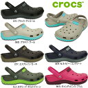 Crocs200366-1