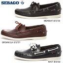 Sebago-docksides-1
