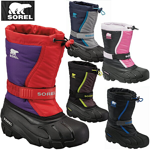 Snow Boots Kids - Cr Boot