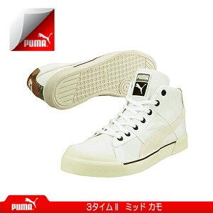 プーマ メンズ スニーカー シューズ PUMA 353859-02ホワイト sneakerプーマ メンズ スニーカー ...