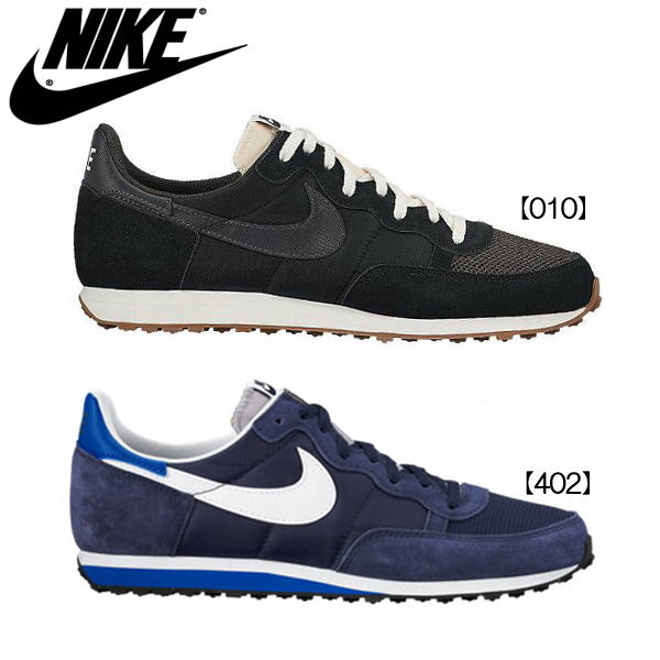 Nike Challenger Shoes
