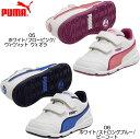プーマ ステップフレックス FS SL V キッズ PUMA STEP...