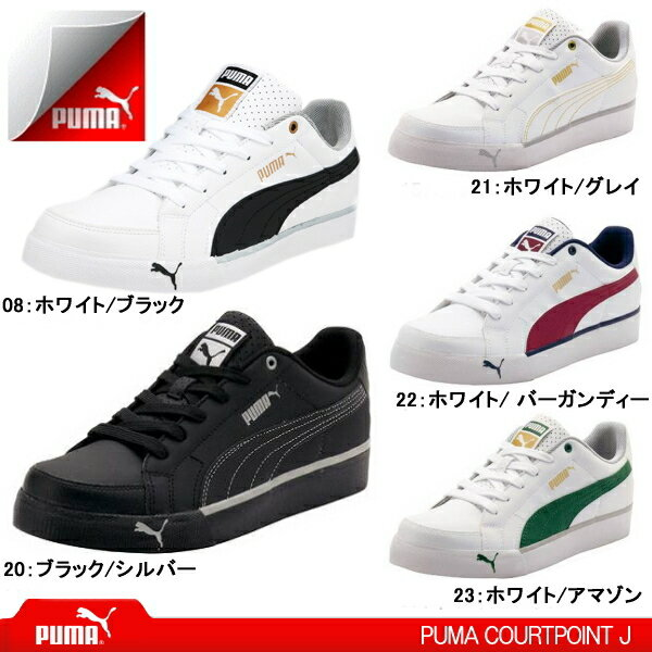 PUMA sneakers mens PUMA COURTPOINT J 352527 PUMA coat points cut exercise shoes and school shoes / white / black / red / tea men's men's sneaker-