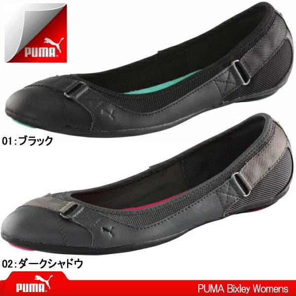 puma sport lifestyle womens shoes cheap   OFF60% Discounted f874457e173
