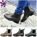 Meduse-rain-mens-1