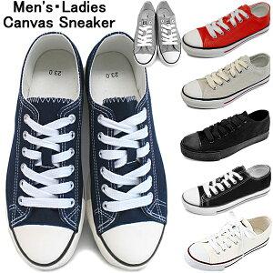メンズ レディース コンバースタイプ カジュアル スニーカー 靴 [L62090…