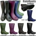 レインブーツ レディース シンプルなロングブーツ [L27661] レインブーツ 雨靴 長靴 ゴム長...
