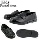 Hrk-kids-formal-1