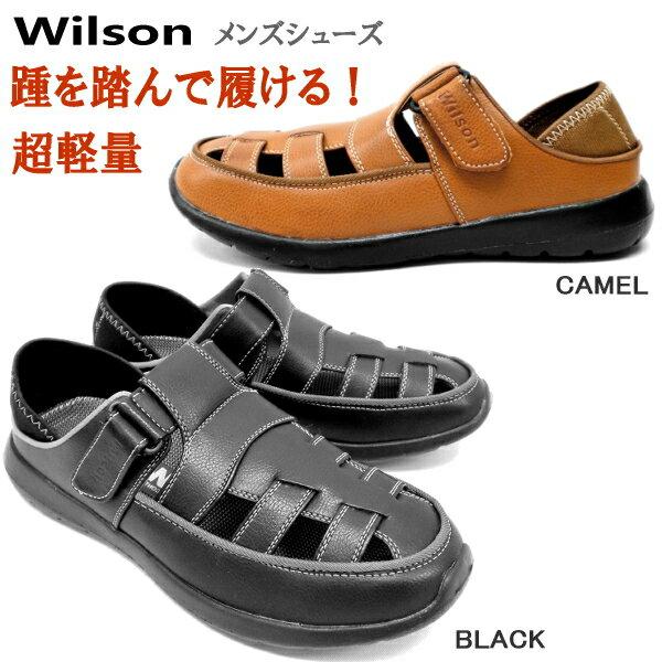 ウィルソン Wilson メンズ カジュアルシューズ [3610] カメサンダル ドライビングシューズ メッシュカジュアルシューズ 紳士靴 エアークッション 男性用 紳士靴【PEPE-56vjpd】●画像