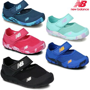 ニューバランス New Balance キッズ ジュニア スポーツサンダル IO208 水陸両用 海 川 プール 夏 ウォーターシューズ 子供靴