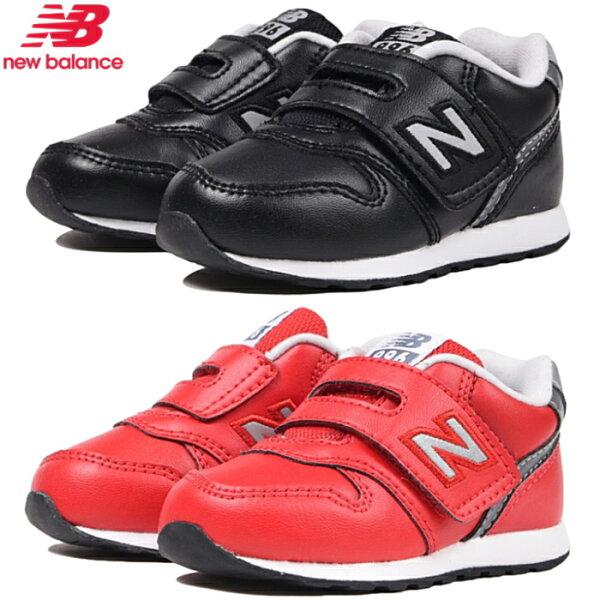 ニューバランス996キッズジュニアスニーカーNewBalanceIZ996L靴子供靴スニーカー女の子男の子