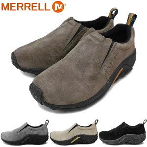 あす楽 送料無料 メレル ジャングルモック メンズ MERRELL JUNGLEMOC モック シューズ カジュアルシューズ 靴 シューズ 歩きやすい 男性用 メンズ靴 おしゃれ ブラック 黒 グレー 大きいサイズ メンズ靴 25.0cm 25.5cm 26.0cm 26.5cm 27.0cm 27.5cm 28.0cm