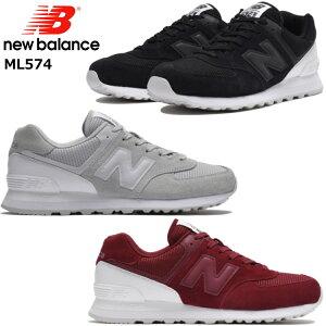 a29efb62d558b3 ニューバランス New Balance ML574 メンズ レディース スニーカー ニューバランス 正規品 メンズ靴 レディース靴 おしゃれ カジュアル