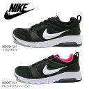 Nike-889954-889957