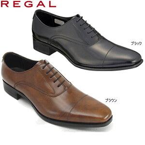 リーガル メンズ ストレートチップ REGAL 725RAL ストレートチップ メンズビジネスシューズ ビジネス シューズ 男性 紐靴 おしゃれ ブラック 黒 ブラウン