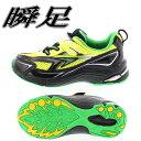 Shun-c096