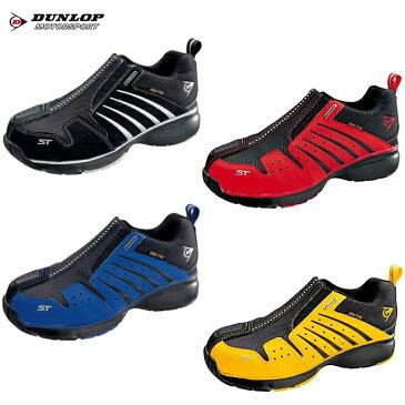 DUNLOP ダンロップ モータースポーツ 安全靴 マグナム ST300 スニーカー