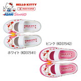 �����ҥ��塼�����å�����ϥ?���ƥ�S02asahishoesuwabakihellokitty�ۥ磻�ȥԥ󥯡�hello_kitty_s02�ۡ�