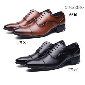 メンズ ビジネスシューズ ジョーマリノ 6610 Jo Marino 本革 日本製 紳士靴 ストレートチップ 防滑