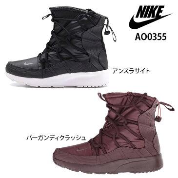 ナイキ NIKE レディース シューズ WMNS NIKE TANJUN HIGH RISE ナイキウィメンズタンジュンハイライズ AO0355 丈夫なラバーアウトソールで冬のストリートも安心 レースアップ シューズ ブラック 黒 レディース靴 ウィメンズ 23.0cm 23.5cm 24.0cm 24.5cm