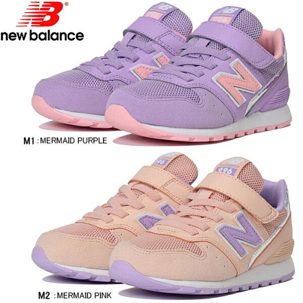 ニューバランス996キッズジュニアスニーカーNewBalanceYV996キッズジュニア靴女の子子供靴可愛いおしゃれカジュアルロ