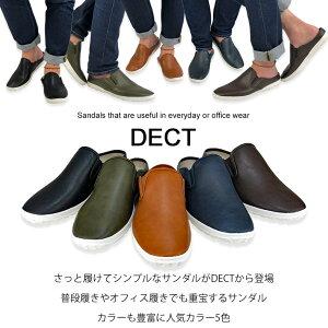 サンダル 冬 メンズ サボサンダル サボ クロッグ オフィスサンダル モック スリッパ ルームシューズ DECT ブランド 軽量 履きやすい おしゃれ 冬 紳士靴 メンズ靴 靴 あす楽 靴靴パワー