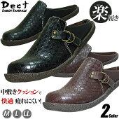 カジュアルイントレチャートサボメンズクロッグサボクロックスニーカーモック40-21/靴靴パワー20P28Sep16
