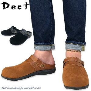 【全品P5倍 最大2,000円引クーポン】 サボサンダル メンズ サンダル クロッグ サボ クロック スリッポン かかとなし つっかけ モック 履きやすい おしゃれ オフィス フェイクスエード 楽ちん クッション性 紳士靴 メンズ靴 靴 あす楽 靴靴パワー