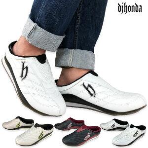 サボサンダル サンダル サボ クロッグ オフィスサンダル スニーカー モック スリッパ メンズ カジュアル スポーツ 軽量 白 黒 つま先あり かかとなし おしゃれ ブランド 紳士靴 メンズ靴 靴 靴靴パワー