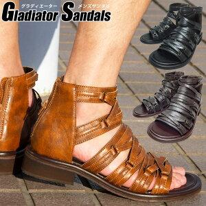 サンダル メンズ おしゃれ メンズサンダル グラディエーター グラディエーターサンダル アウトドアサンダル ブーツ ブーツサンダル 春 夏 かっこいい 人気 ブラック 黒 紳士靴 メンズ靴 メンズファッション 父の日 あす楽 送料無料 一部地域除く 160 靴靴パワー