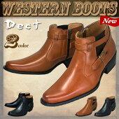 あす楽24.5cmから27cmまでブーツメンズウェスタンブーツサイドゴアショートブーツヴィンテージジッパー脚長進化を遂げるウエスタンブーツ/メンズブーツ/デザート/紳士靴/120/靴靴パワー20P28Sep16
