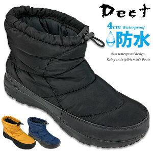 ブーツ メンズ メンズブーツ スノーブーツ スノーシューズ ダウンブーツレインブーツ レインシューズ ウインターブーツ 防水 防寒 防滑 軽量 暖かい 人気 おしゃれ 雨 雪 釣り バイク アウトドア 黒 デクト DECT おすすめ メンズ靴 あす楽 送料無料 12-28
