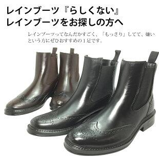 完全防水メンズレインブーツウイングチップメダリオン長靴3139