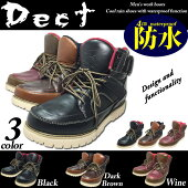 レインシューズメンズ60-483ブーツメンズスノーレインブーツ防水防寒機能カジュアルブーツ防水防寒25.0cm25.5cm26.0cm26.5cm27.0cm28.0cmブラックダークブラウンワイン/靴靴パワー