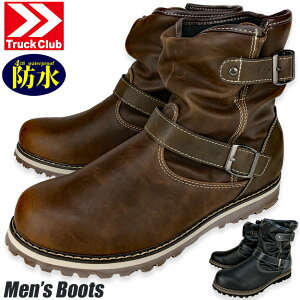 メンズ ブーツ エンジニアブーツ ドレープ ワークブーツ レインブーツ スノーブーツ 長靴 くしゅくしゅ ショート丈 おしゃれ 防寒 防水 防滑 雨 雪 冬 黒 大きいサイズ メンズ靴 紳士靴 靴 あす楽 靴靴パワー 60-488