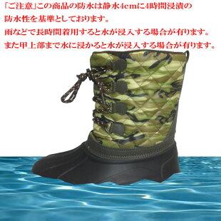 【0405_靴】【半額以下_spsp1304】【RCPfashion】メンズスノーブーツメンズLiberto【EDWIN】エドウィン到着後レビューを書いて¥2980円63%OFF防水機能カジュアルブーツ60282