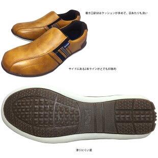 【豊天商店】カジュアル/メンズ/スリッポン/スニーカー/2色/24.5cm〜27cm/51-009/靴靴パワー