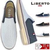 あす楽スリッポンメンズメッシュスニーカー白黒ブラックカジュアルサボサンダルリベルトエドウィン履きやすい疲れにくい低反発クッション春夏人気さわやかモテ系シンプルおしゃれ売れ筋紳士靴靴靴パワー70-422