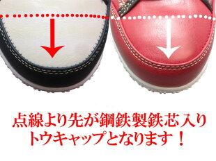 メンズスニーカー/ビンテージ/紳士靴/75%OFF/4カラーNo2411