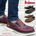 ブーツ メンズ Bobson ブランド ワークブーツ レイン...