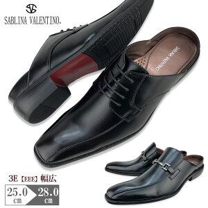 ビジネスサンダル オフィスサンダル ビジネススリッパ スリッパ ビジネスシューズ スリッポン サンダル オフィス つっかけ 3E 幅広 28センチ 大きいサイズ 通気性 事務所履き 外羽根 紳士靴 メンズ靴 靴 靴靴パワー 580-590