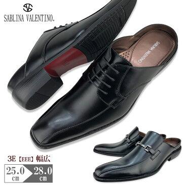 送料無料一部除くサンダル メンズ おしゃれ ビジネスサンダル オフィスサンダル ビジネススリッパ スリッパ ビジネスシューズ 3E 幅広 28センチ 大きいサイズ ロングノーズ 通気性 履きやすい 事務所履き 外羽根 紳士靴 メンズ靴 580-590 靴靴パワー
